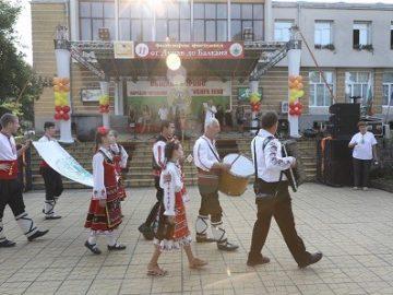 "фолклорния фестивал ""От Дунав до Балкана"""