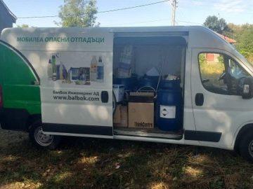 Близо 100 кг. събрани опасни отпадъци от домакинствата отчете есенната кампания в Русе