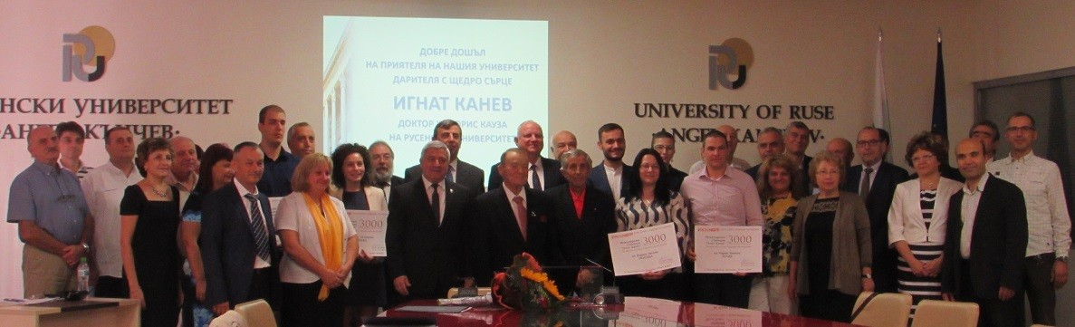 """Четирима студенти от Русенския университет за пръв път станаха носители на международна стипендия на фондация """"Игнат Канев"""""""