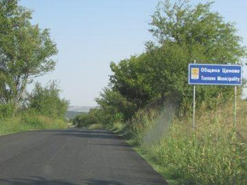 Завършено е преасфалтирането на път II-54 Гара Бяла – Ценово – Пиперково – Свищов
