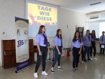 """Днес връчиха немски езикови дипломи DSD I на възпитаниците на СУПНЕ """"Фридрих Шилер"""""""