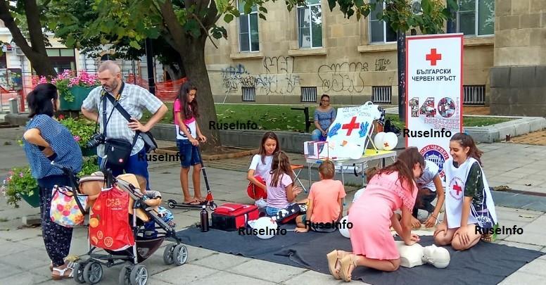 БЧК - Русе с демонстрация по повод Световния ден на първата помощ