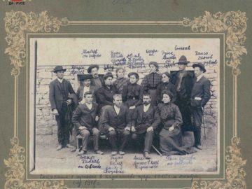 Снимка на учители от русенски села от началото на 20 в