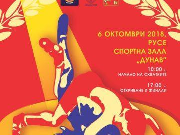 русенски легенди 2018 плакат