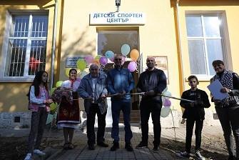 Село Сандрово има нови зали за спорт