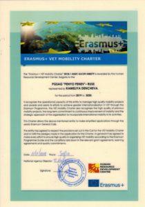 """ПГСС единствена в Русе с """"Харта за мобилност в областта на професионалното образование и обучение"""""""