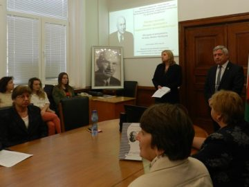 """В Русе се проведе научен семинар """"Михаил Арнаудов и съвременната хуманитаристика"""""""