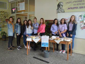 Кулинарно пътешествие в Германия организираха учениците от СУПНЕ - Русе