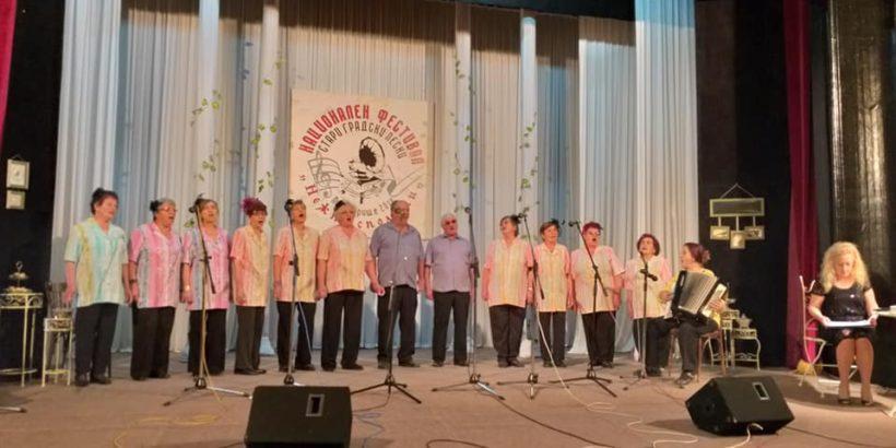"""Отлично представяне на СВГ """"Детелина"""" - Ветово в Панагюрище"""