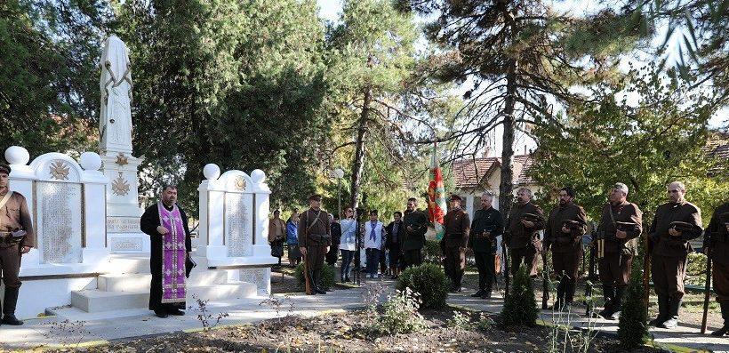 В Ряхово започнаха честванията по повод победата на армията край селото преди 102 години