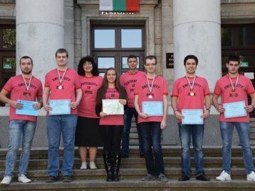 Пет медала за русенските студенти от Олимпиадата по компютърна математика в Пампорово