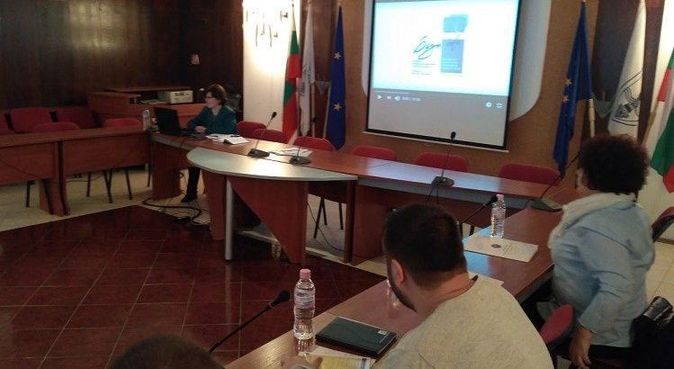 Регионалният съвет на КНСБ – Русе организира днес обучение за фирми