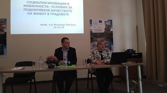 Конференция за мобилността като фактор за подобряване на качеството на живот в Русе днес
