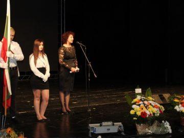 """ПГСАГ """"П. Пенев"""" - Русе чества 70 години с тържествен концерт днес"""