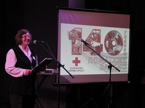 140 години от създаването на БЧК се честват днес в Русе