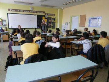 """Доброволчески клубове започнаха работа в ОУ """"Никола Обретенов"""" и ОУ """"Алеко Константинов"""""""