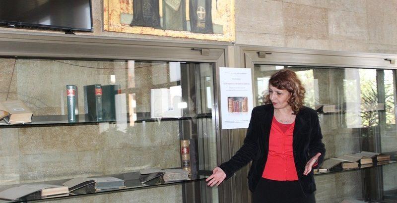 """В Регионална библиотека """"Любен Каравелов"""" беше открита изложбата """"Съхраненото знание на Европа"""""""