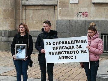 Мълчалив протест пред Русенския районен съд организираха тази сутрин близките и приятелите на убития Алекс от Бяла