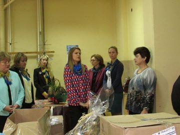 дарение съюз на слепите русе 2018