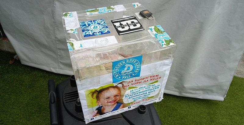 кутия за дарения лори