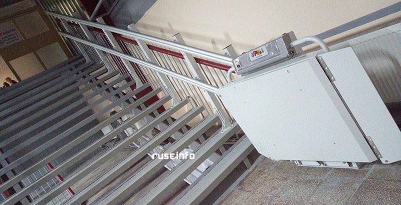платформа за инвалиди зала дунав 2