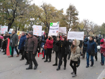 протест русе вероизповедания