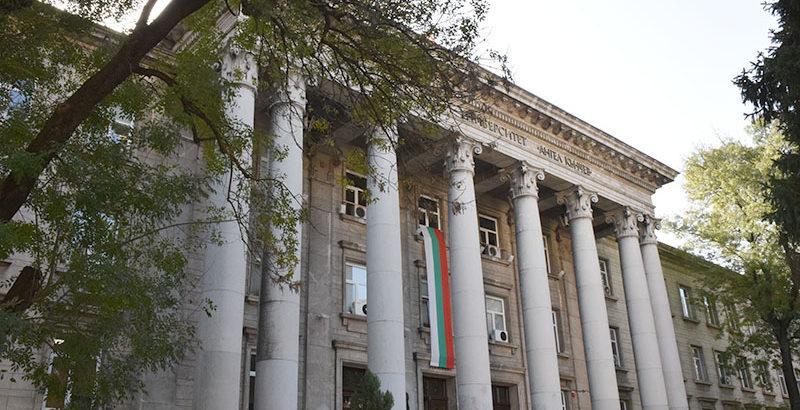 русенски университет ректорат