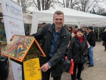 уникална пощенска кутия общински пазари