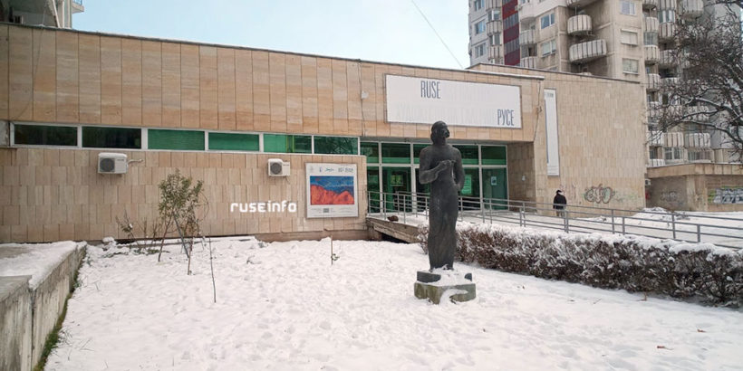 художествена галерия русе борисова