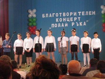 """Концертът """"Подай ръка"""" подпомогна Веска Георгиева от Ценово"""