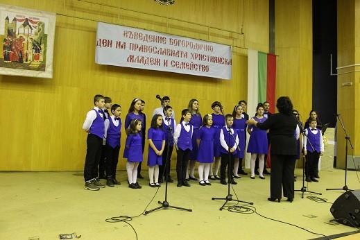 С празничен концерт Русе чества Деня на християнското семейство