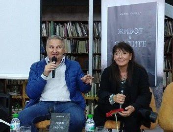 """""""Живот в скалите"""" се срещна с русенската публика"""