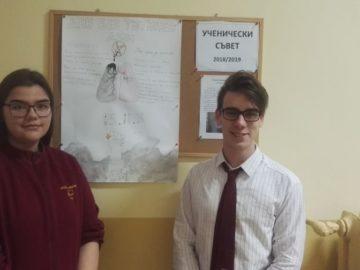 """Aнглийска гимназия """"Гео Милев"""" отбеляза международния ден без тютюнопушене"""