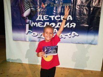 """Осемгодишният Мартин Сиромахов ще представи град Русе на първия национален фестивал за нови детски песни """"Детска мелодия на годината"""""""