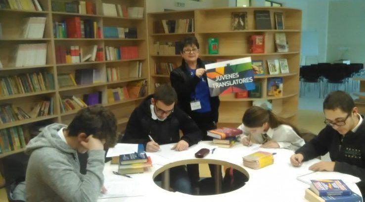 """Участие на ученици от СУЕЕ в конкурса по превод на ЕК """"Juvenes translatores"""""""