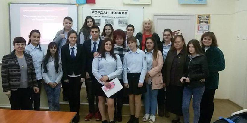 "/СУ ""Й. Йовков"" - Русе. Снимка - СУ ""Й. Йовков"" - Русе/"