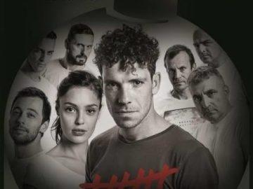 """Пиесата """"Лейтенатът от Инишмор"""" от Мартин Макдона ще бъде представена на 18 ноември"""