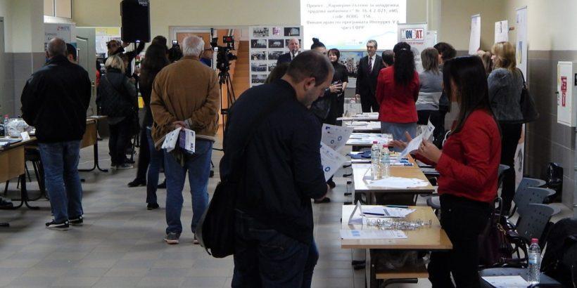 Над 200 студенти и младежи посетиха трудова борса в Русенския университет