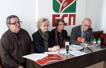 Общински съветници от БСП - Русе представиха акценти от анкетно проучване за бъдещия бюджет на града и региона