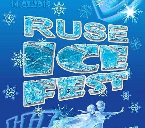 На 5 декември в Русе ще бъде открито петото издание на ледения фестивал