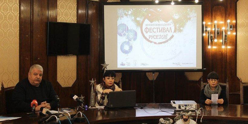 Множество събития са включени в тазгодишния Коледно - Новогодишен фестивал в Русе
