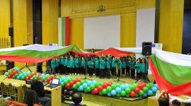 """Пленарна зала за втори път събра деца и гости за фестивала """"Децата на Русе пеят и танцуват"""""""