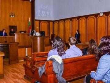 """""""Ден на отворените врати"""" проведе Районен съд - Русе"""