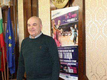 В международния турнир по спортни танци в Русе ще се включат 20 двойки от Топ 50 на световната ранглиста