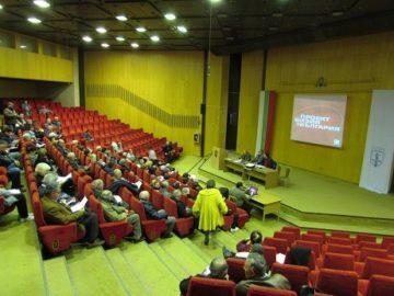Днес се провежда общинска конференция на БСП в Русе