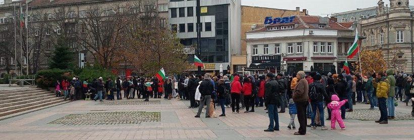 Поредният протест с искане за чист въздух се провежда в Русе