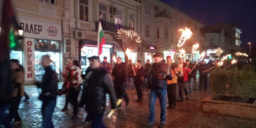 ВМРО проведе факелно шествие в Русе по повод 99 години от подписването на Ньойския договор