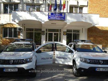 10 нови автомобила Дачия Дъстър с оборудване за наблюдение получи Гранична полиция - Гюргево