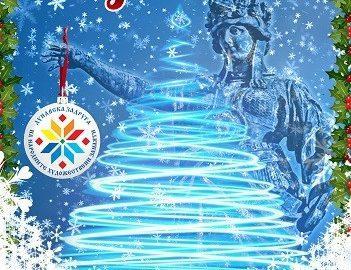 """Майсторите от """"Дунавска задруга на народните художествени занаяти"""" организират традиционна Коледна изложба"""