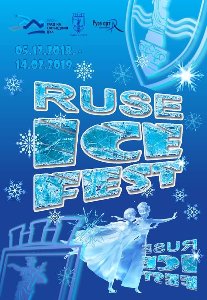 ruse ice fest плакат